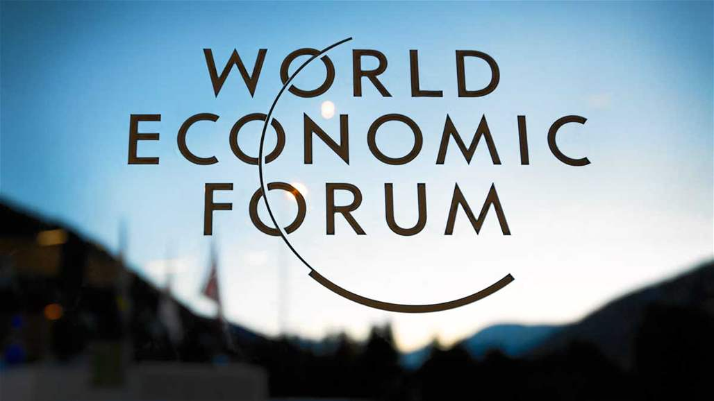 world - World Economic Forum: 90% of cities in the world do not provide suitable housing Doc-P-306972-636955825811022872