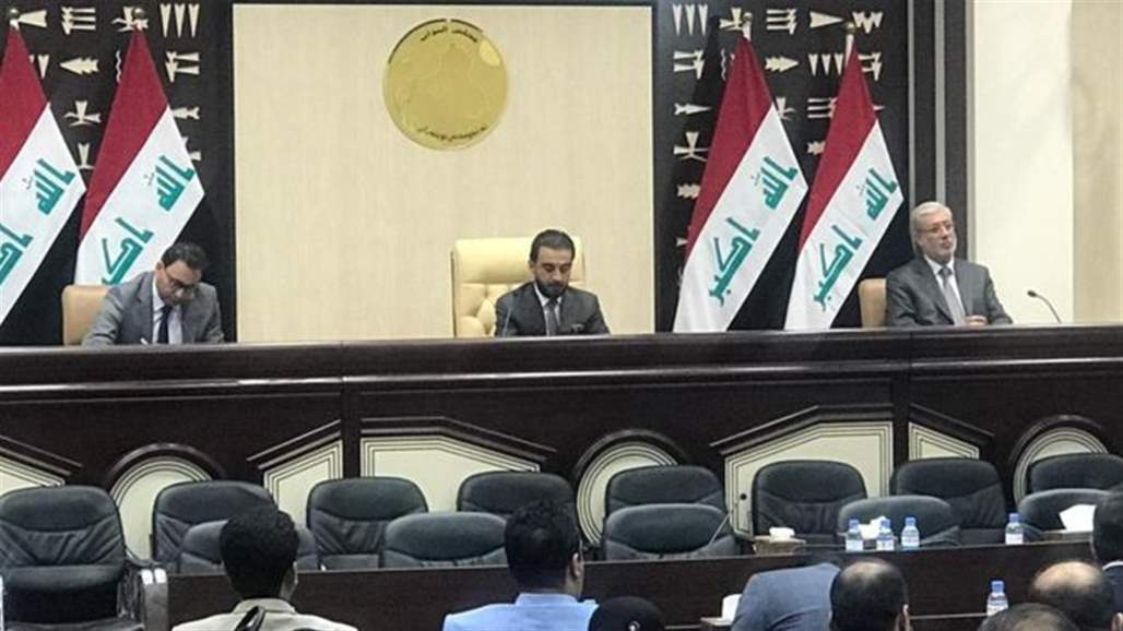 Parliament raises its meeting to 22 June