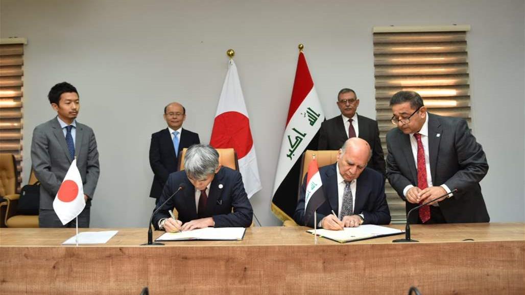 العراق يوقع قرضا مع وكالة يابانية بمبلغ مليار دولار   اقتصاد