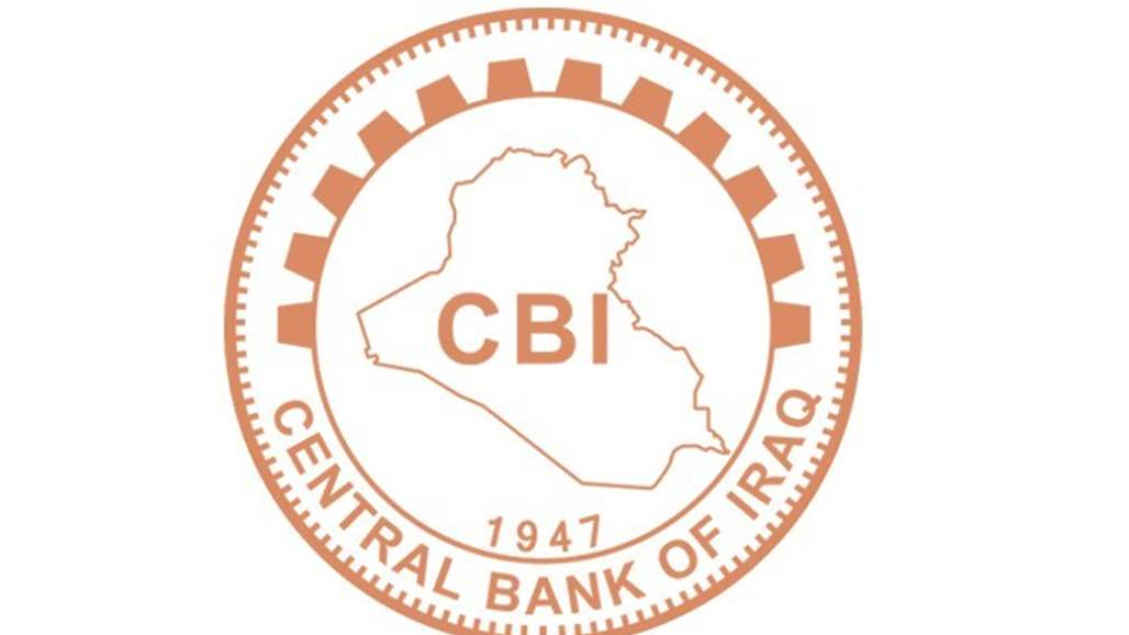 Central Bank announces the increase in the number of beneficiaries of the initiative trillion dinars to support small and medium enterprises Doc-P-308009-636963715366832605