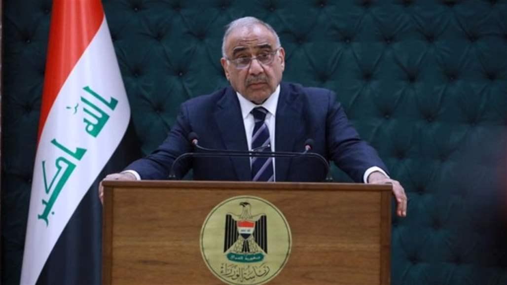 عبد المهدي يؤكد منع اية قوة اجنبية بالعمل او الحركة على الارض العراقية