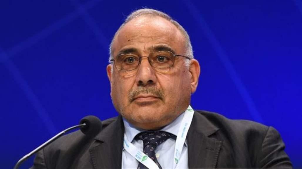 عبد المهدي: حققنا تقدما كبيراً في انتاج الكهرباء