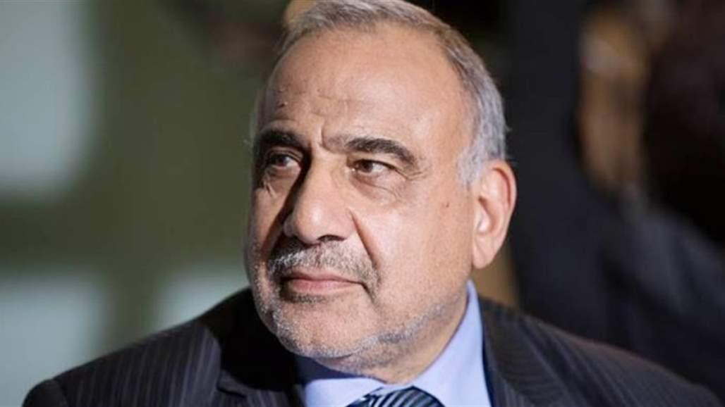 عبد المهدي: سنطبق الاجراءات القانونية بحق محافظ كركوك المطلوب للقضاء