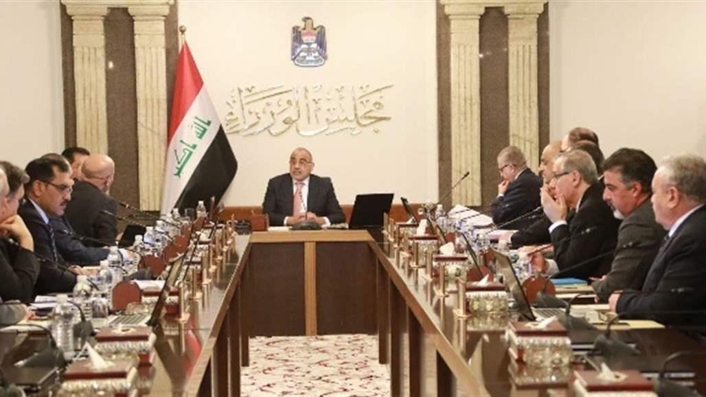 مجلس الوزراء يقر توصيات المجلس الوزاري للطاقة