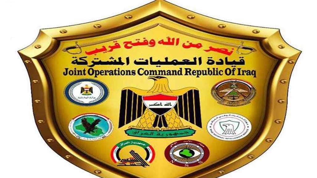 العمليات المشتركة تكلف الاجهزة الاستخبارية بجمع المعلومات لتنفيذ بيان عبد المهدي