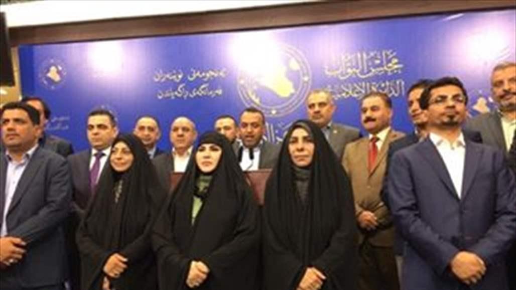 الفتح يطالب عبد المهدي بتفعيل قانون سلم الرواتب