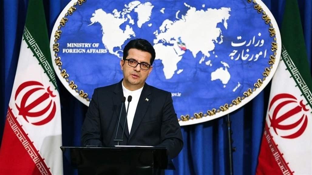 طهران: فرض عقوبات على المرشد يقطع طريق الدبلوماسية