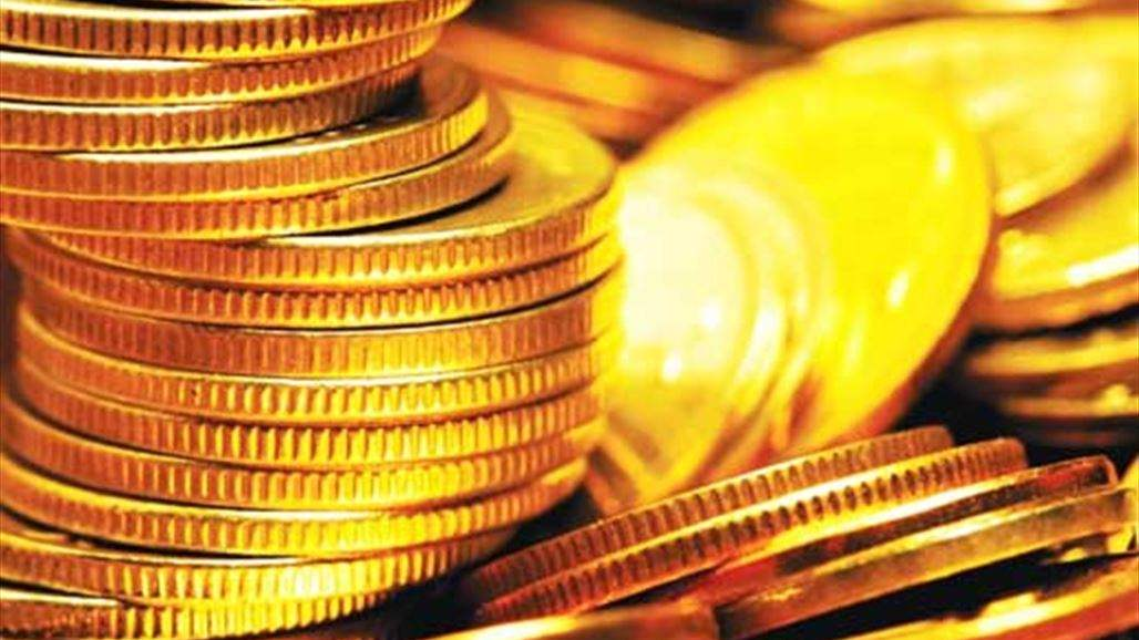 Central publishes a table at the prices of bullion and gold coins for the current week Doc-P-308915-636970441768891134
