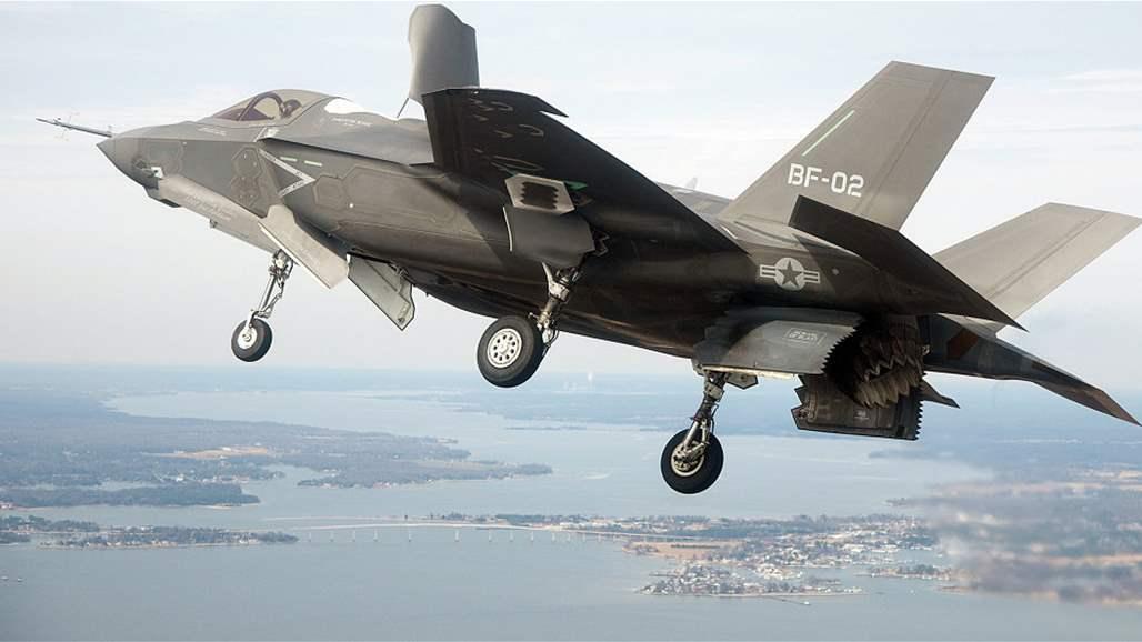 """طائرات """"إف - 35"""" البريطانية تنفذ مهمات فوق العراق"""