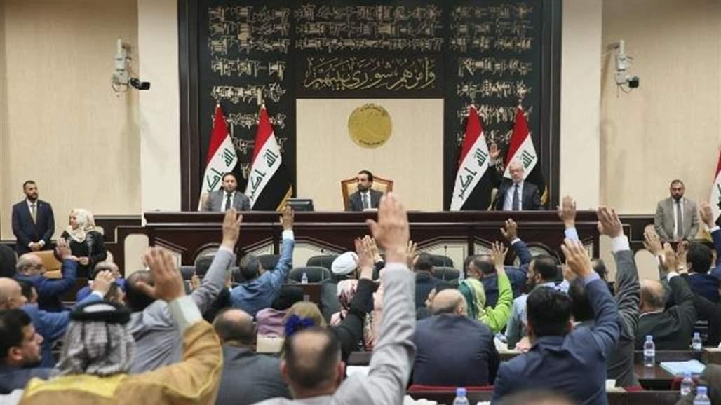 اجتماع للنزاهة البرلمانية لحسم اختيار رئيس لها