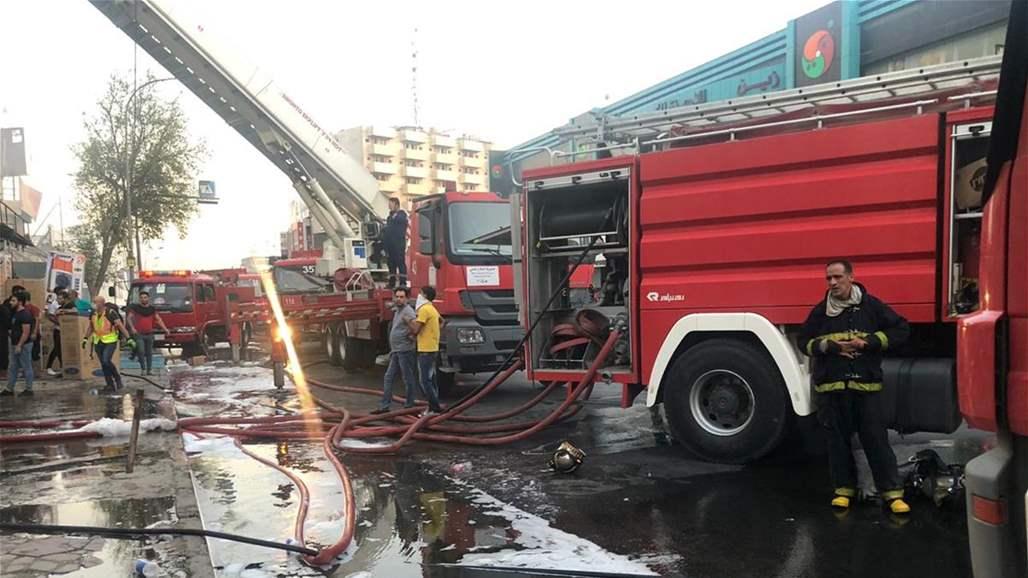 مدير الدفاع المدني يعلن اخماد حريق الكرادة محليات