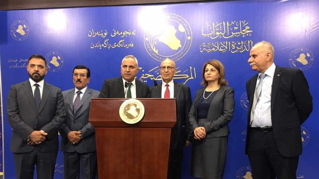 العلاقات الخارجية النيابية تؤكد لممثل محمود عباس رفض العراق لصفقة القرن
