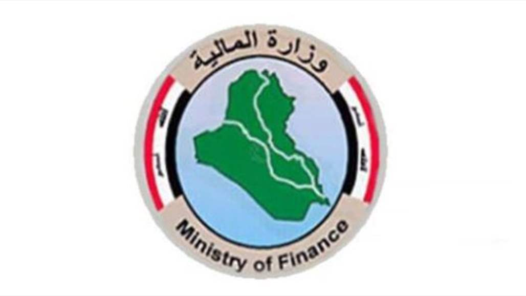 Finance: raising the budget of 2020 to the Council of Ministers mid-September Doc-P-309231-636972415800011382