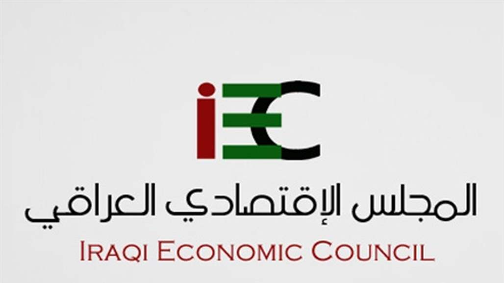 RAC: The law of holding companies is a qualitative leap in the Iraqi economy