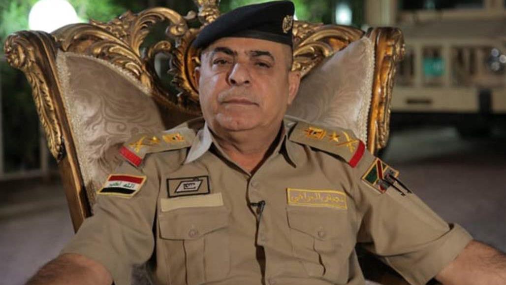 نتيجة بحث الصور عن قائد عمليات البصرة