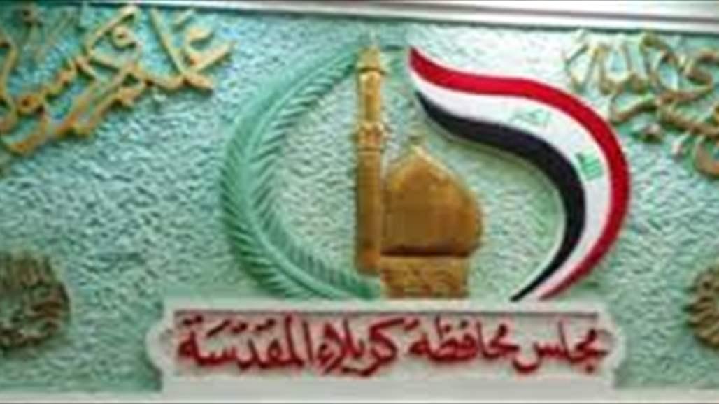 الكريطي يؤدي اليمين القانونية عضوا في مجلس كربلاء بديلا عن الخطابي