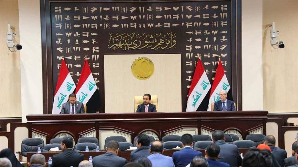 مجلس النواب يعقد جلسته برئاسة الحلبوسي