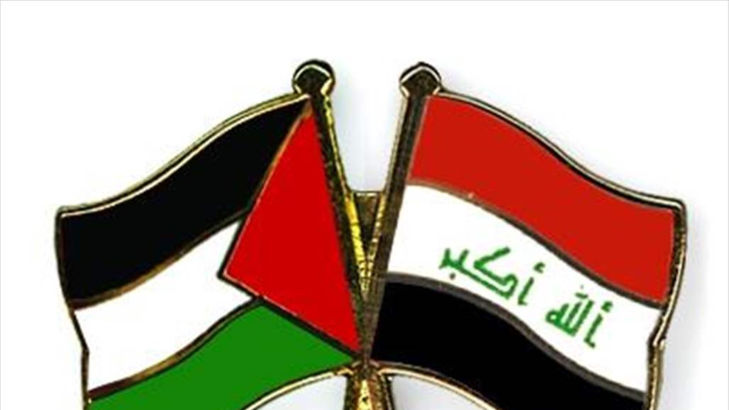 Palestinian ministerial delegation to visit Iraq next Monday Doc-P-310722-636982582411899651