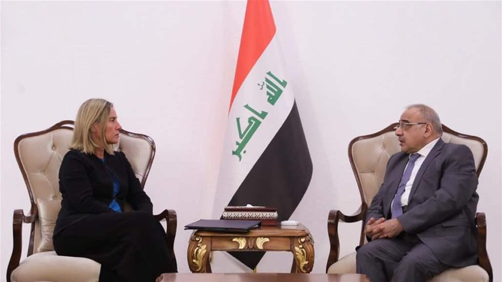 Abdul-Mahdi: Iraq sees the European Union as a key partner Doc-P-311329-636986307111344246
