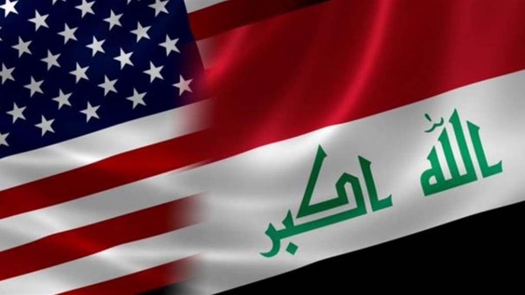 Newspaper - Iraqi MPs are forbidden to travel to America