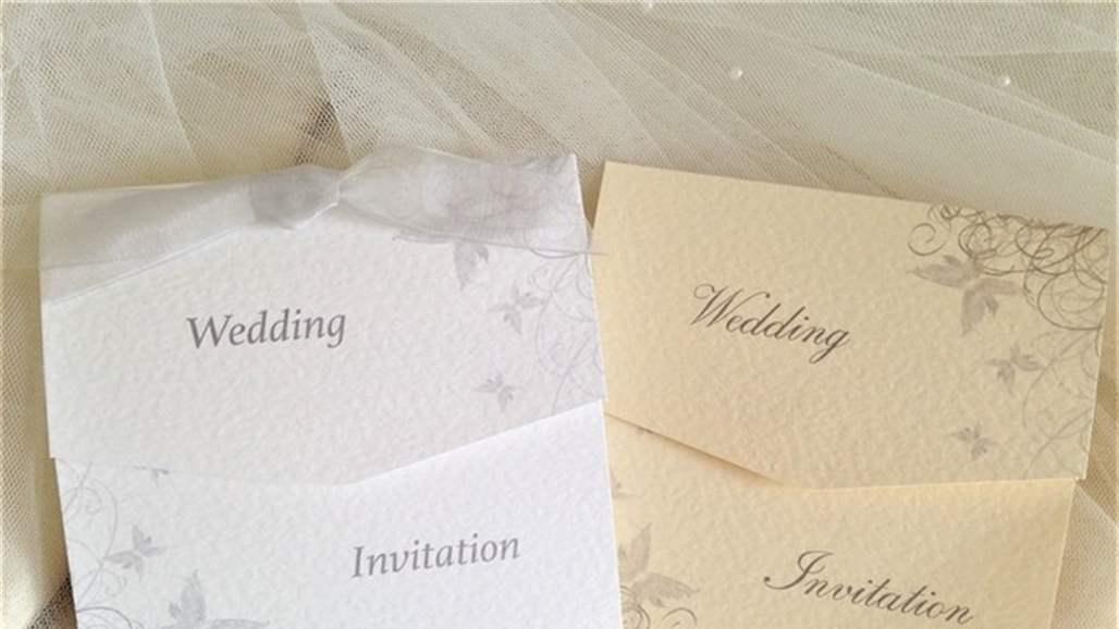 دعوة زفاف من ورقتين... والشروط صارمة وغريبة! (صورة)