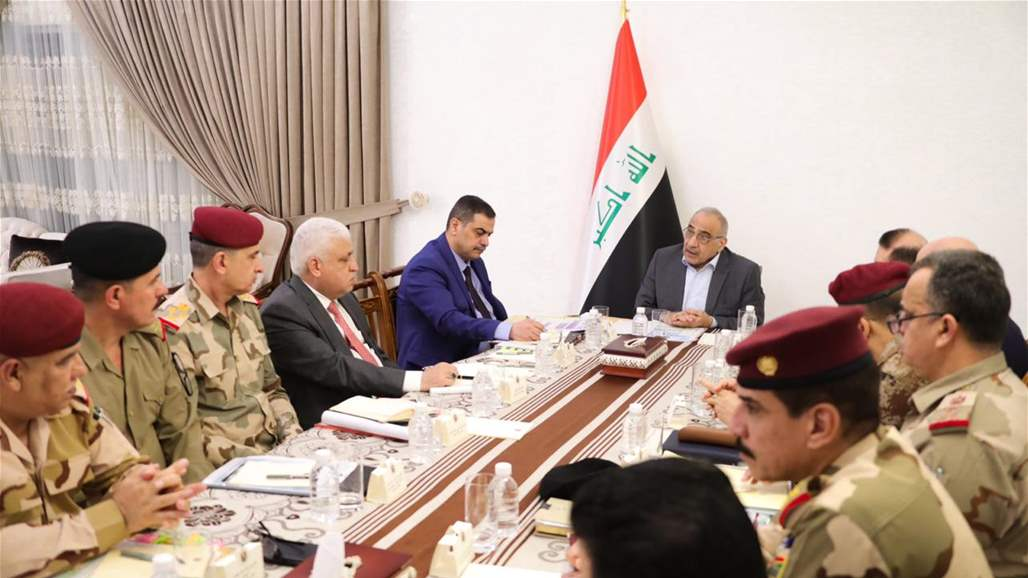 The National Security Council headed by Abdul Mahdi discusses the payment of dues to employees of liberated areas