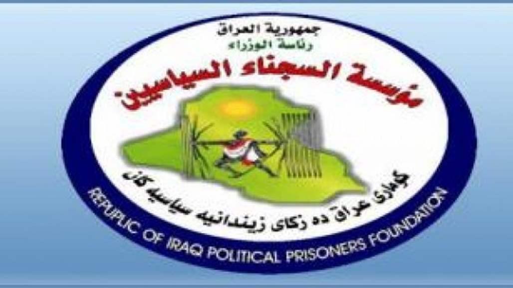 بالوثيقة.. لجنة برلمانية تسأل عن أسباب ايقاف مستحقات 520 شخصا من محتجزي رفحاء