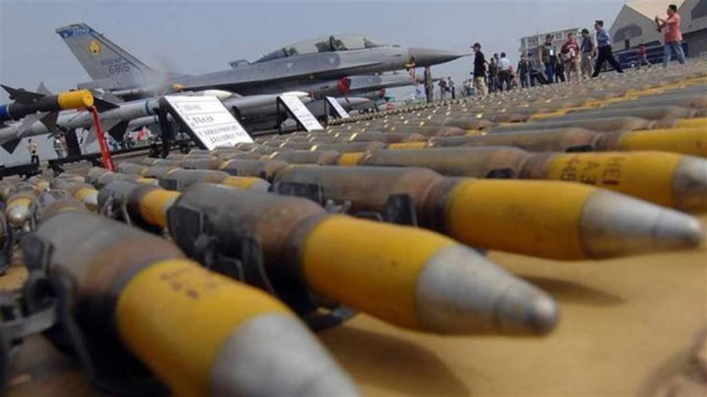 Saudi - Britain approves $ 650m sale of arms to Saudi Arabia Doc-P-312481-636994613025048055