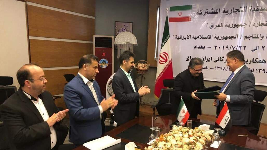 Iraq, Iran sign agreement to develop trade cooperation Doc-P-312817-636996675106361737