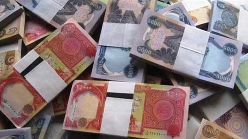 صحيفة: شخصيات عراقية تبدأ بنقل اموالهم الى ايران والعقوبات الاميركية ستشمل 76 مسؤولا