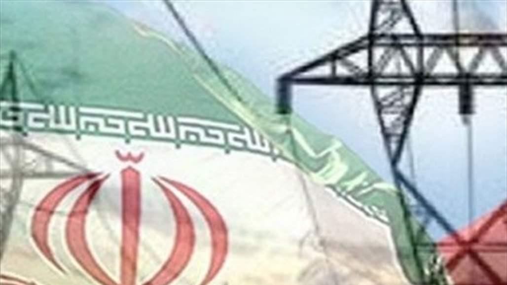 ايران: استراتيجية جديدة لرفع صادرات الكهرباء للعراق