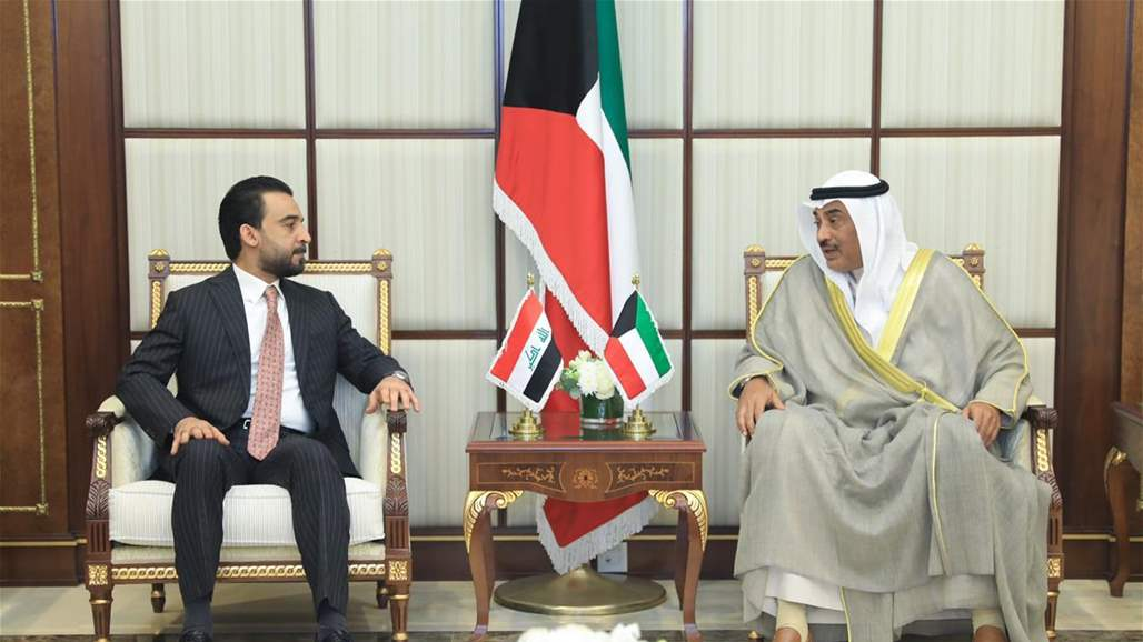 Halabousi calls for expansion of Kuwaiti investments in all governorates Doc-P-313266-637000161261717497