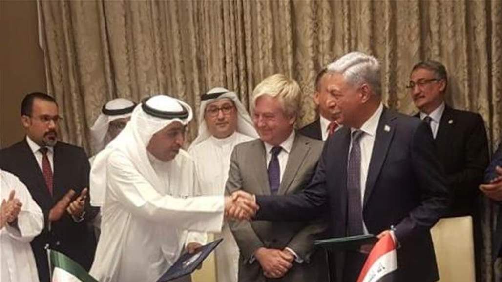 Kuwaiti delegation visits Iraq to finalize Kuwait-Iraq free market Doc-P-313824-637003617378437759