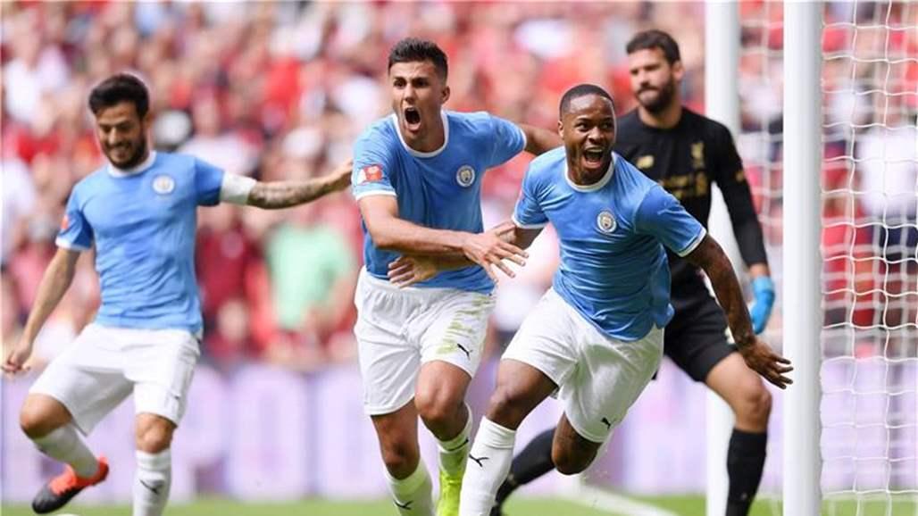 مانشستر سيتي يهزم ليفربول ويتوج بالدرع الخيرية 2019/ 2020