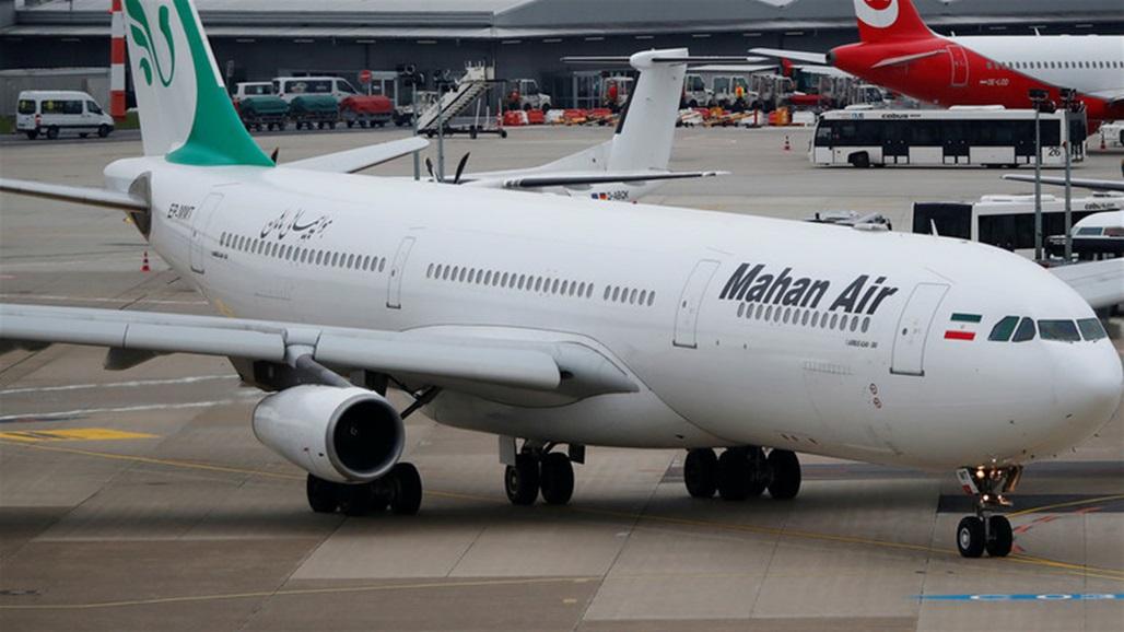 Turkish airports refuse to refuel Iranian aircraft Doc-P-314310-637007579955675756