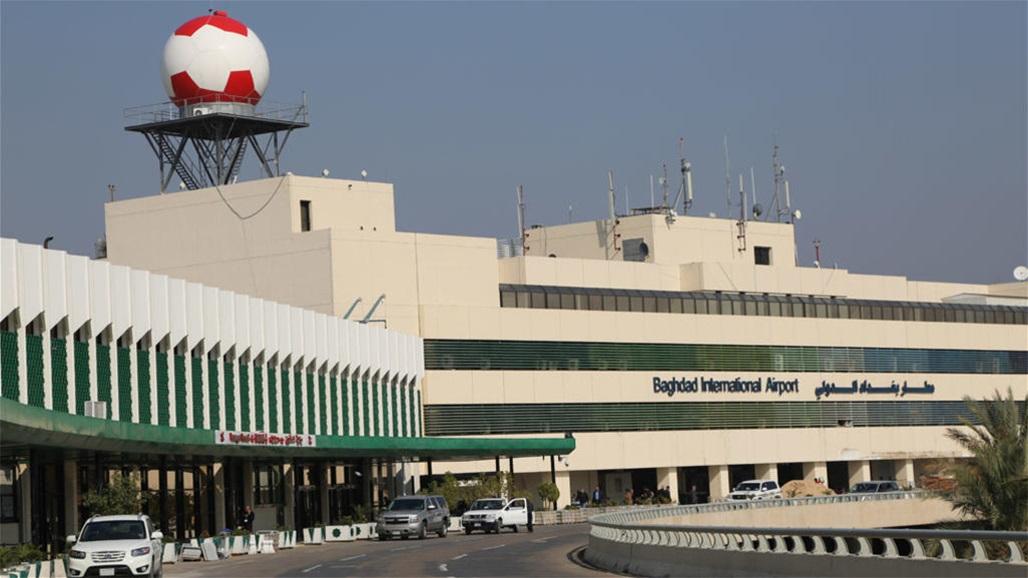 فتح مرآب مطار بغداد لسيارات المسافرين ومرافقيهم.. تعرف على الاسعار