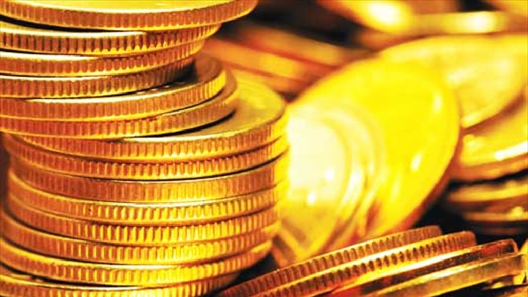 World Gold: Iraq fifth Arab and 38 globally the largest gold reserves Doc-P-314845-637012033701787362