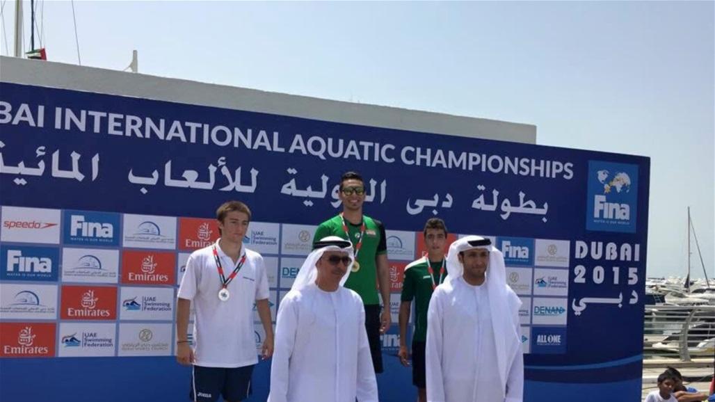 الاتحاد العراقي للسباحة يعتذر عن المشاركة في بطولة اسيا للفئات العمرية