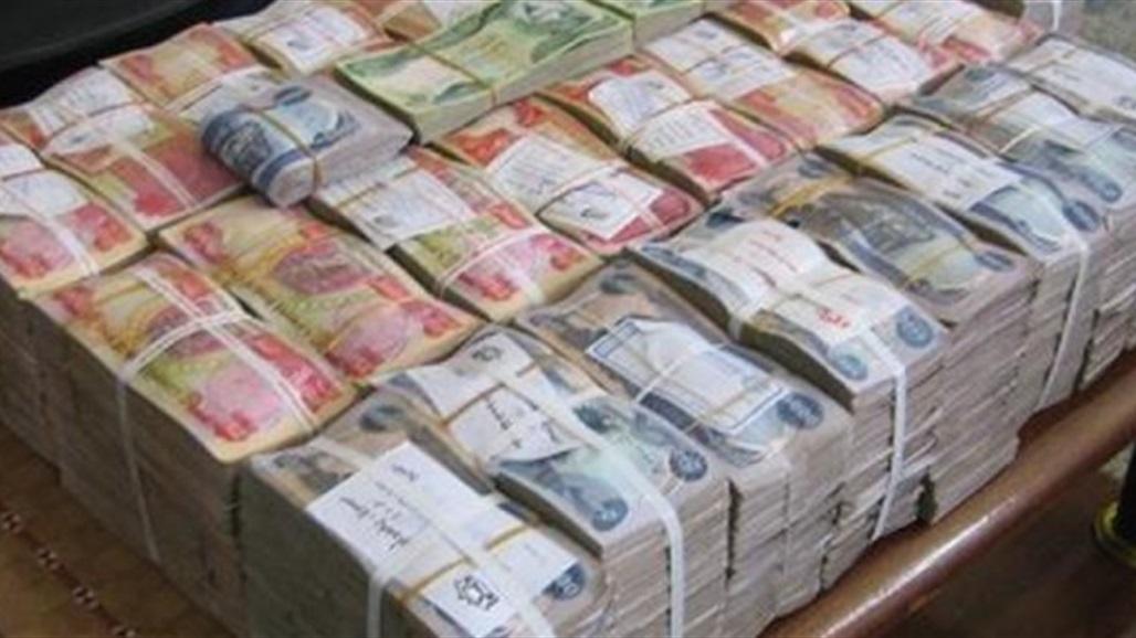 صحيفة: مستفيدون من ستة قوانين يكلفون الدولة العراقية سنويا 160 مليار دينار
