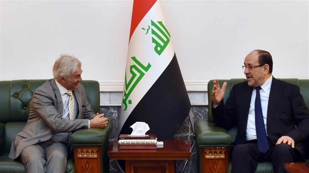 Maliki praises the positions of the European Union in support of Iraq Doc-P-315840-637019870970544582