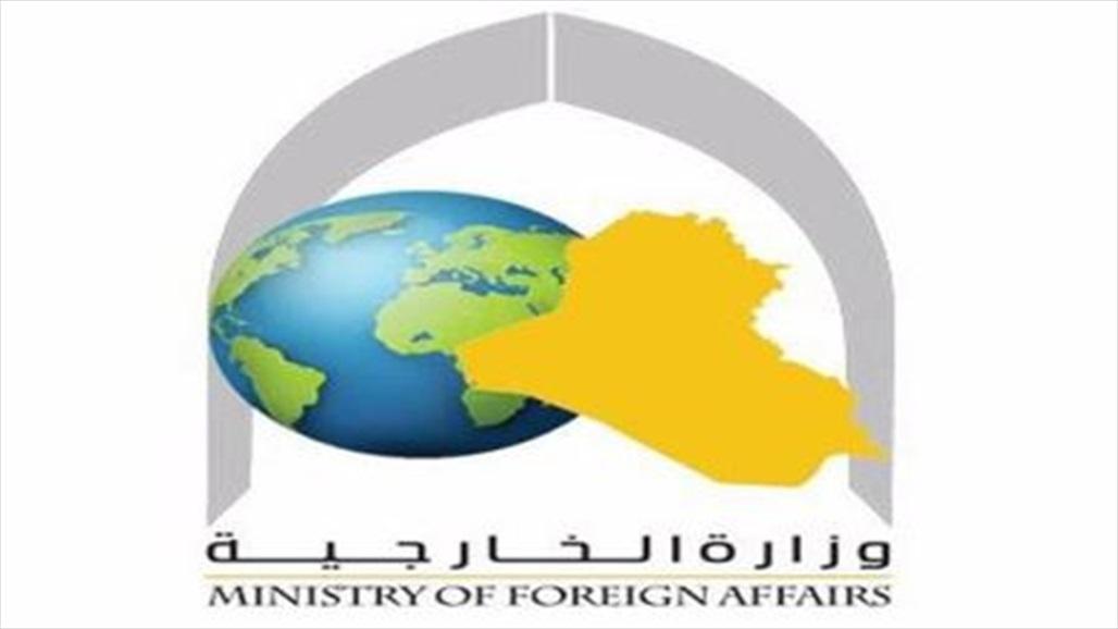 الخارجية: نتابع باهتمام قضية العراقية التي تعرضت للضرب في مطار مشهد