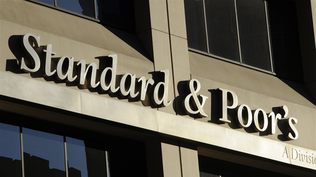 Standard & Poor's confirms its credit rating of Iraq at B- / B with a stable outlook Doc-P-316153-637022293789121234