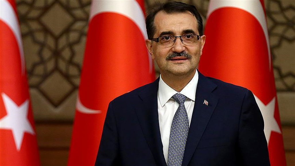 Turkish Energy Minister: We hope to raise the ceiling of trade exchange with Iraq to 20 billion dollars Doc-P-316616-637025982300144662