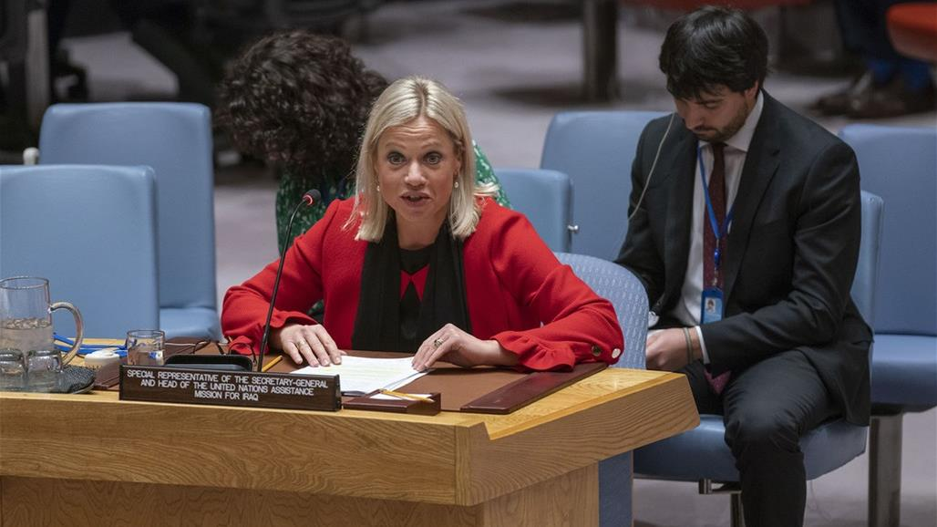 The Security Council will meet tomorrow to discuss the latest developments in Iraq Doc-P-316704-637026709438741012