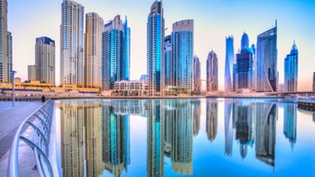 6 مدن عربية ضمن قائمة الأكثر أمانا حول العالم!
