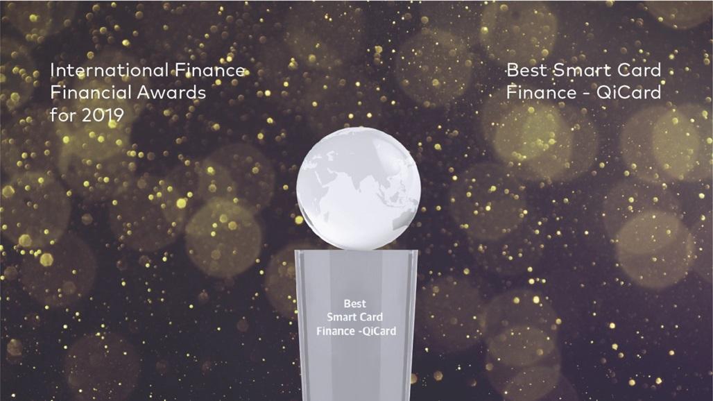 Key Card wins 2019 Smart Card Award