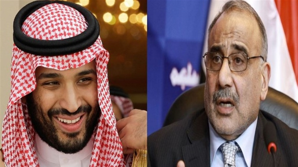 Mohammed bin Salman and Iraqi Prime Minister discuss coordinating the stability of oil markets Doc-P-317577-637033538856957858