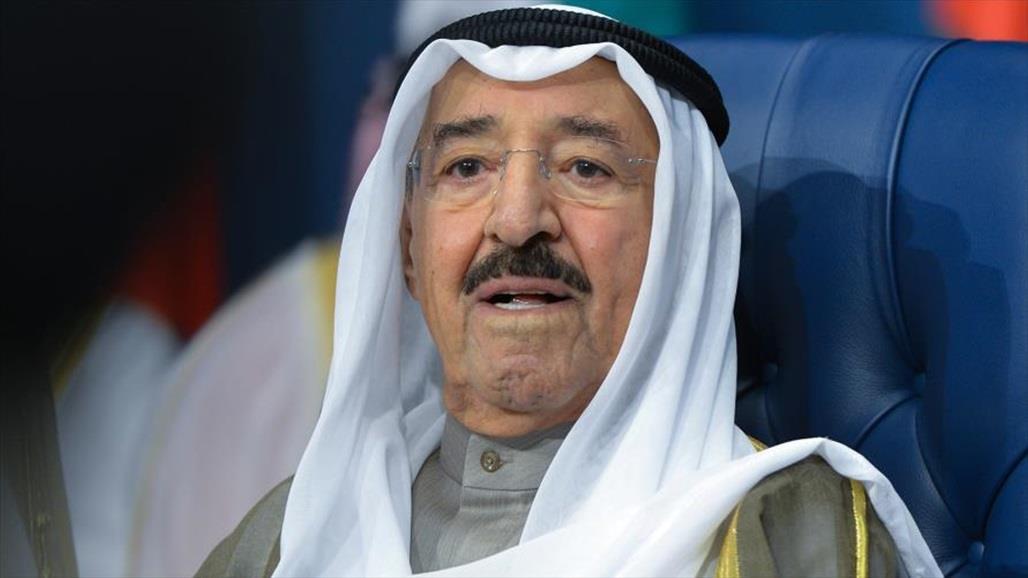 امير الكويت احدى مستشفيات واشنطن