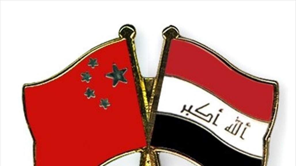 Iraq will conclude eight agreements with China during Abdul Mahdi's visit to Beijing