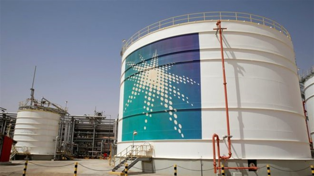 Saudi - Financial Times: Saudi Arabia forces rich families to invest in Aramco Doc-P-319022-637045620538887077